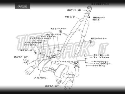 2003 Suzuki Verona Serpentine Belt Diagram