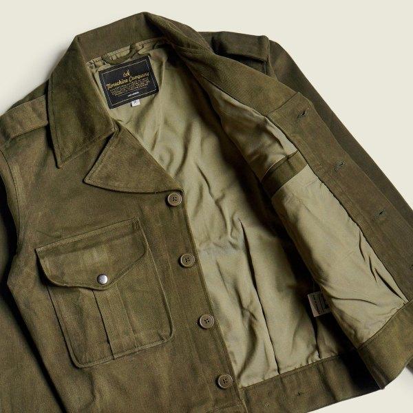 1950 US Army Ike Battle Dress Jacket