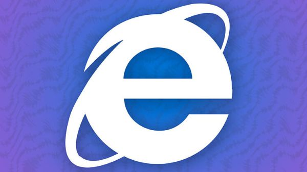 Última versión de Internet Explorer (Microsoft).