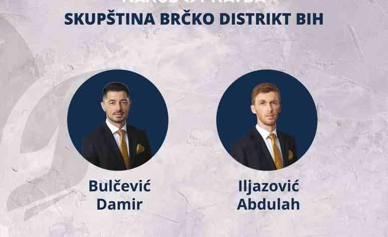 NIP predložio: MORATORIJ na zapošljavanje u institucijama Brčko distrikta BiH !