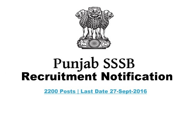 PSSSB Clerk Admit Card 2016 Available Now| 11 December