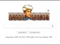 Google Doodle Honors Indian Engineer M Visvesvaraya on His 157th Birth Anniversary