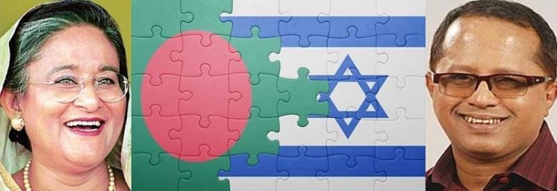 Dhaka Israel