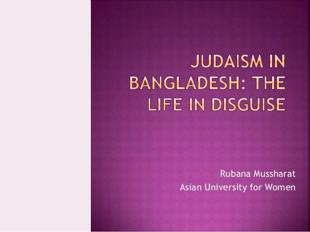 Judaism in Bangladesh