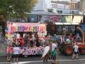 Ponsonby Gay Pride Parade
