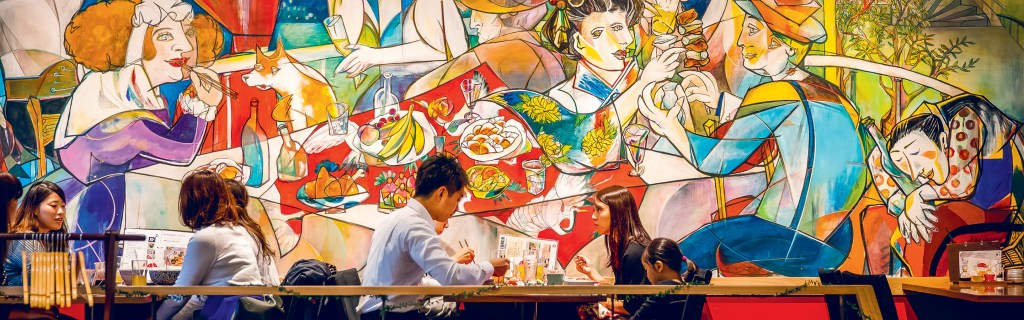 een van de populaire steden 2020: tokio