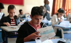 Πότε θα πραγματοποιηθεί η εξέταση υποτροφιών;  Πότε αναβλήθηκε η εξέταση 2021 İOKBS;