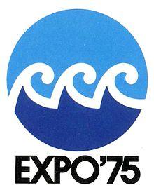Expo 75 logo