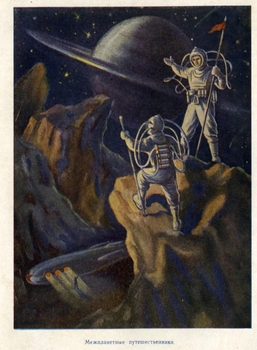 Saturn conquest