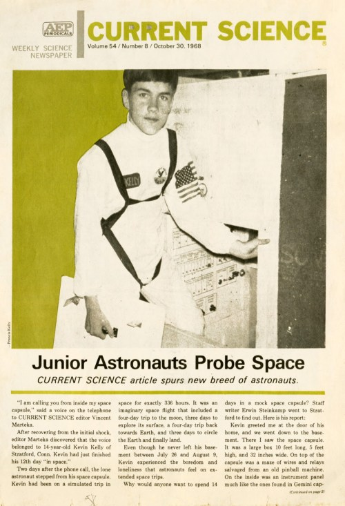 Junior Astronaut