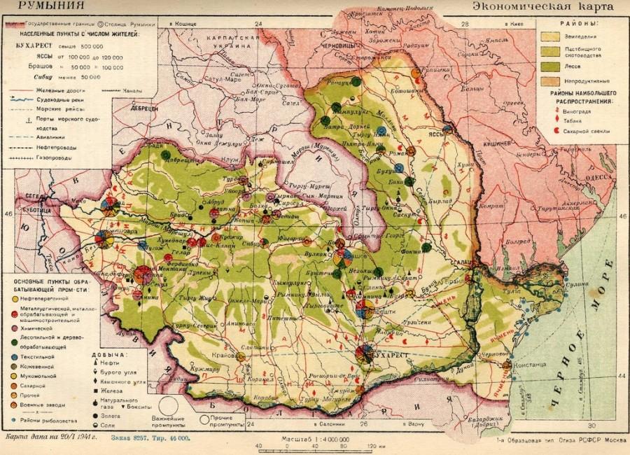 Image result for harta romaniei dupa diktat vienna