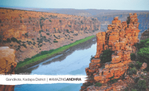 THE GRAND CANYON OF INDIA IN GANDIKOTA