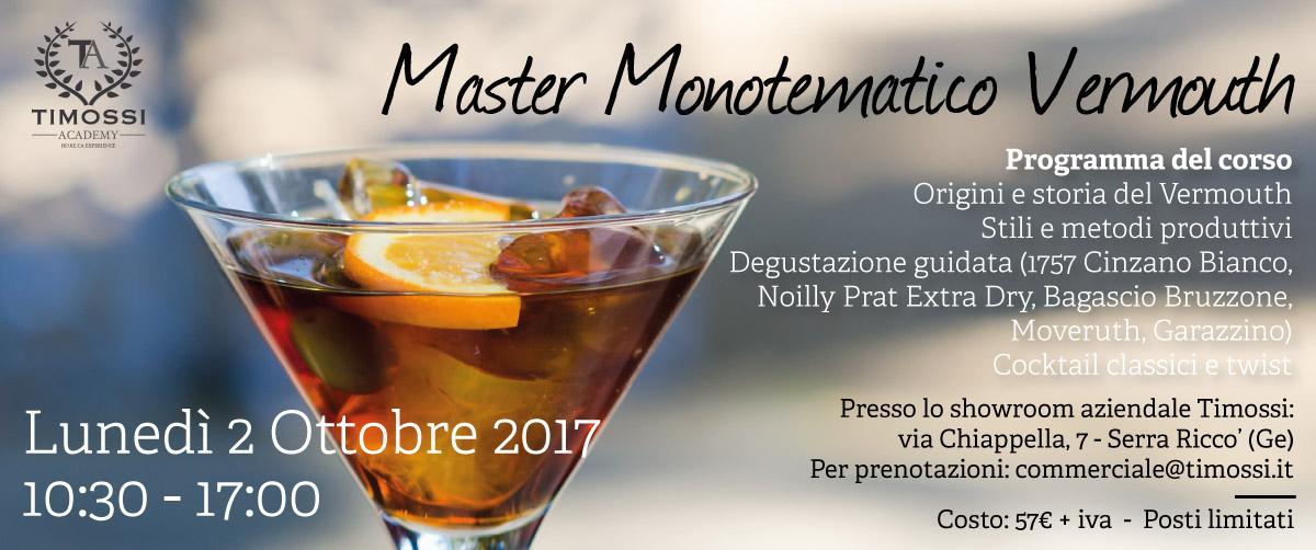 2 Ottobre 2017 – Master Monotematico Vermouth