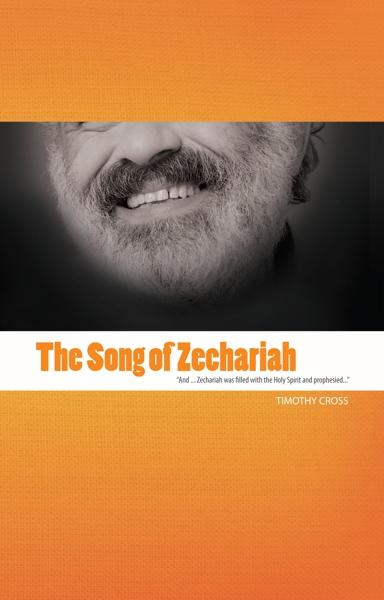 Song of Zechariah cover