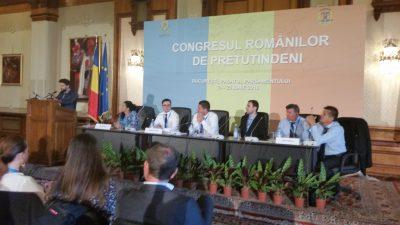 Candidații pentru funcția de președinte / srsă foto: Timp Românesc