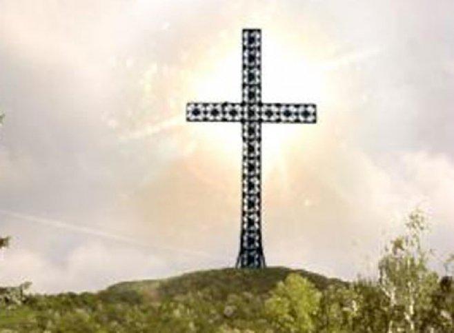 Imagini pentru crucea de la nisporeni