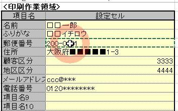 PC9_3109