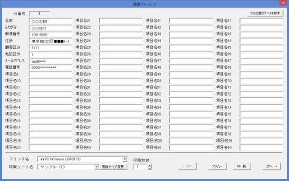 PC9_3134