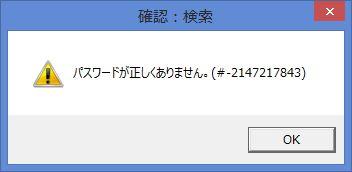 PC9_3300