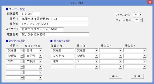 PC9_3599