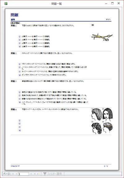 PC9_3626