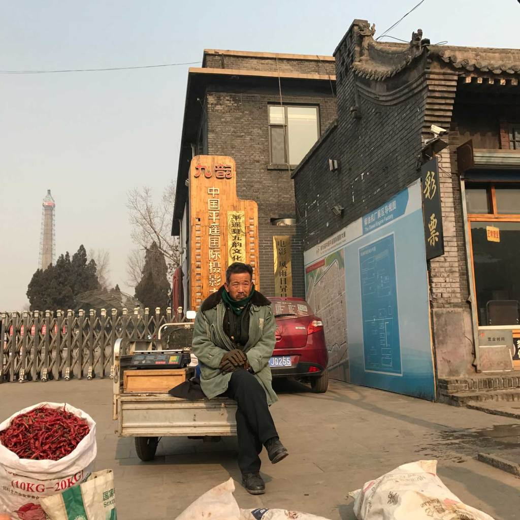 Pingyao-People-Of-02