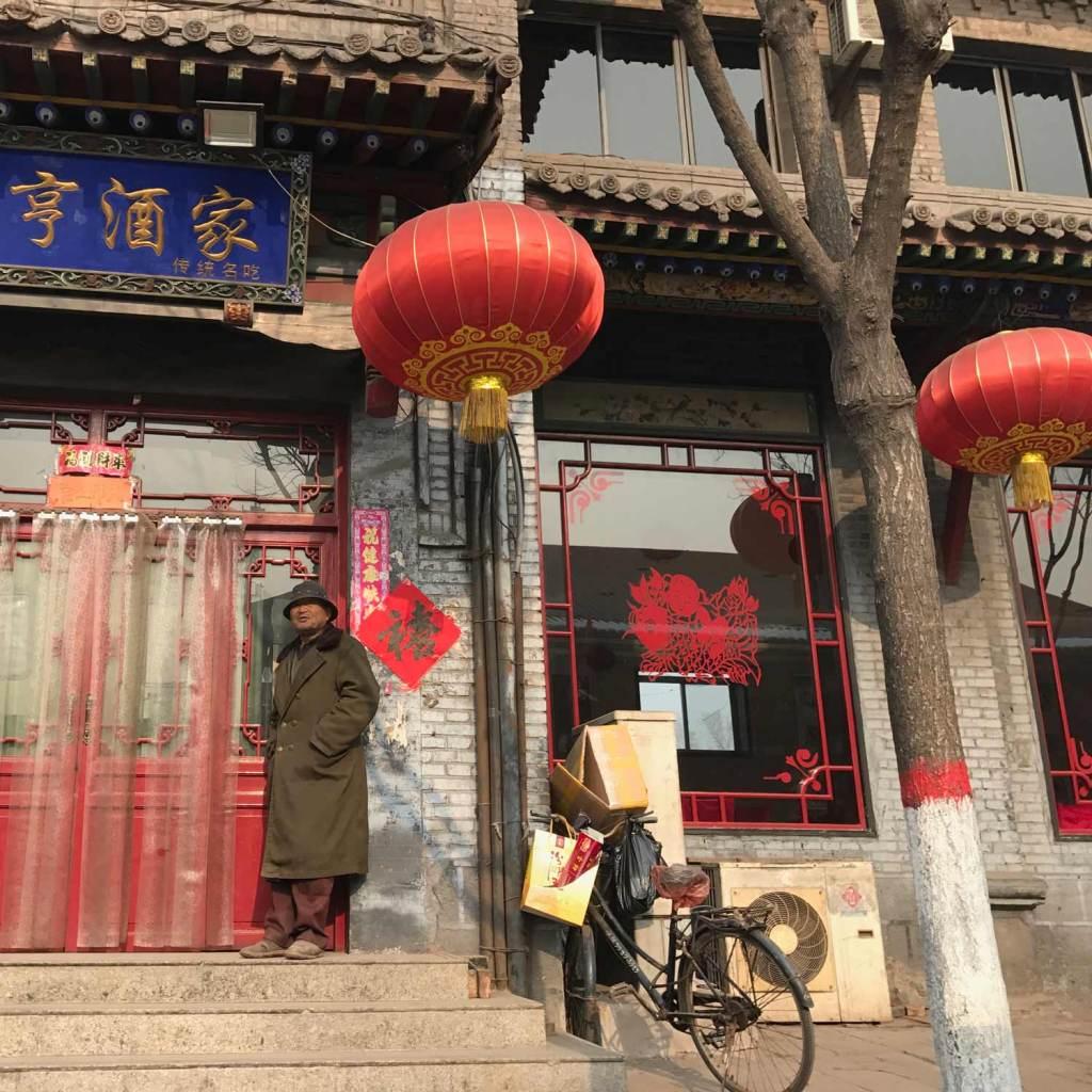 Pingyao-People-Of-03