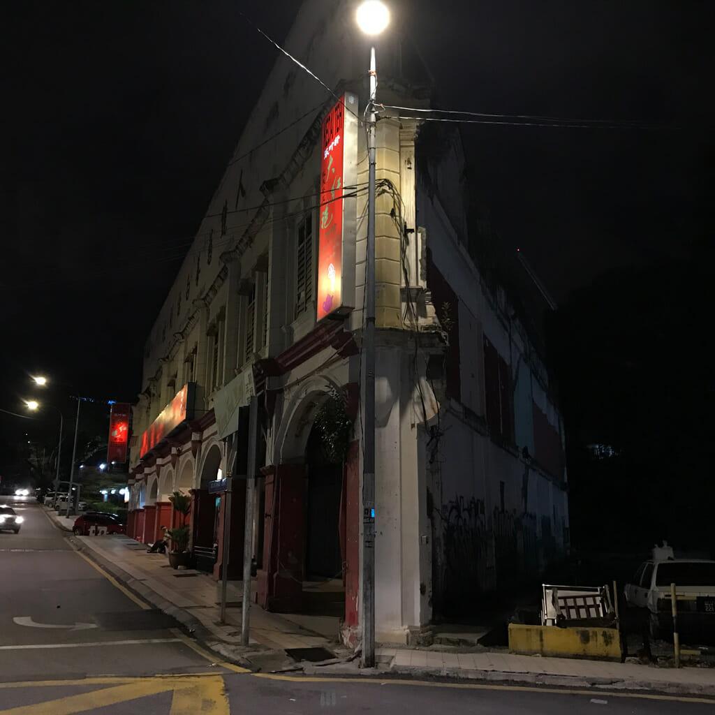 Kuala-Lumpur-Cornerhouse