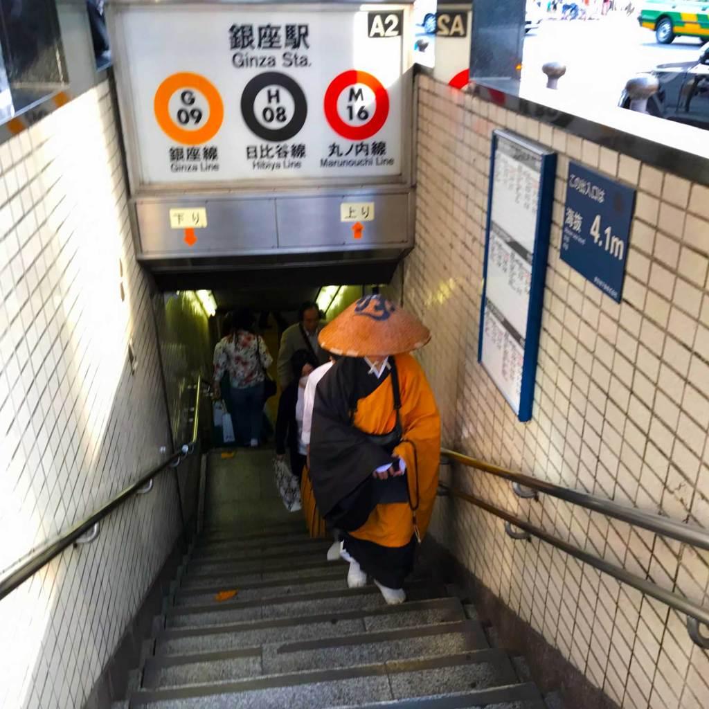 Japan Tokyo Ginza KungFu