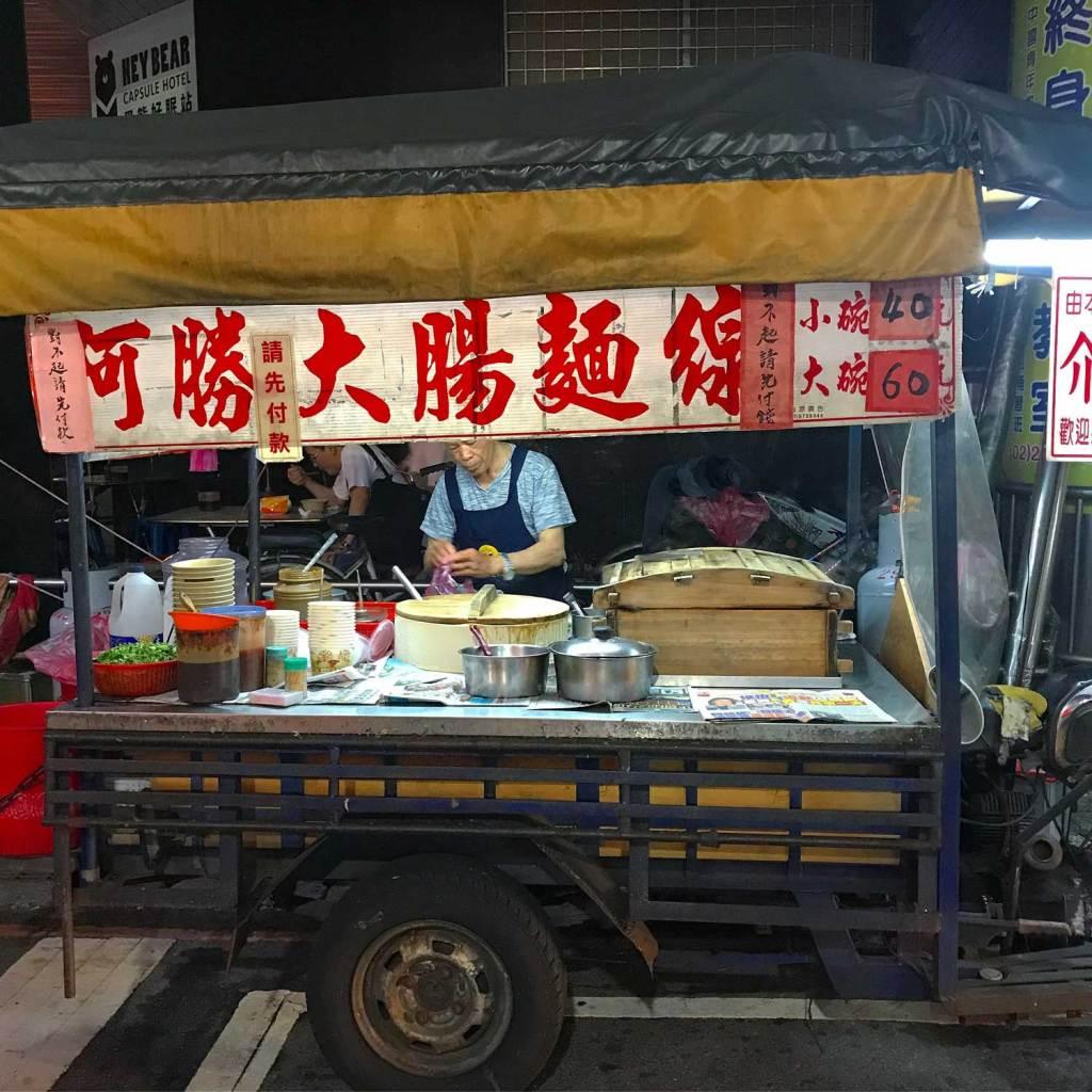 Taiwan Taipei Street Food 01
