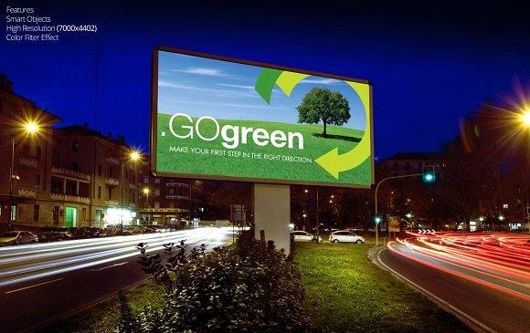 billboard mockup 19 mockup store
