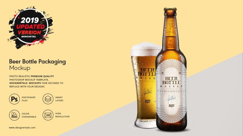 beer bottle packaging mock up designertale
