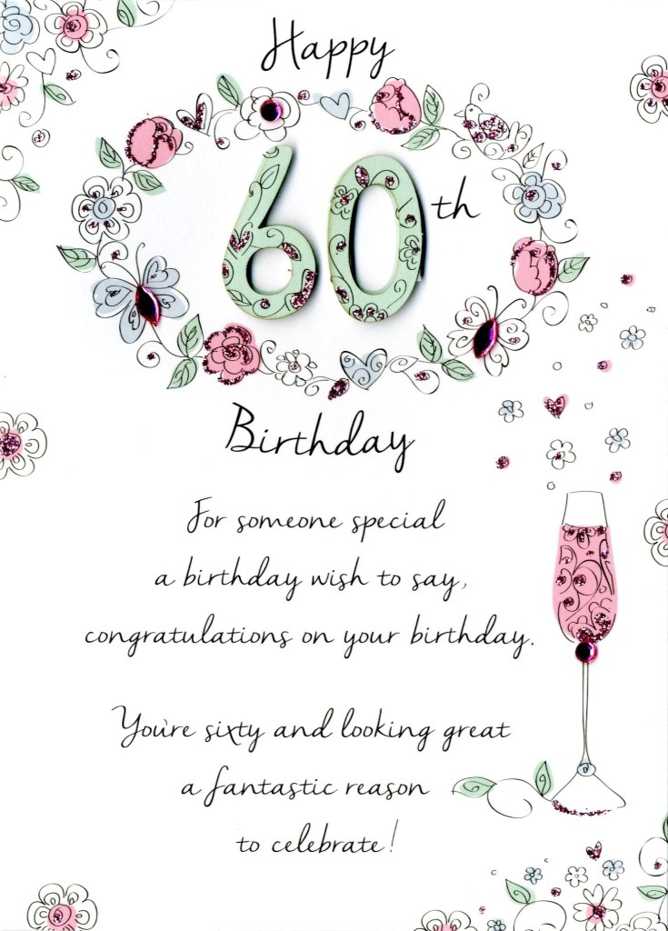 60th birthday cards for women card design template
