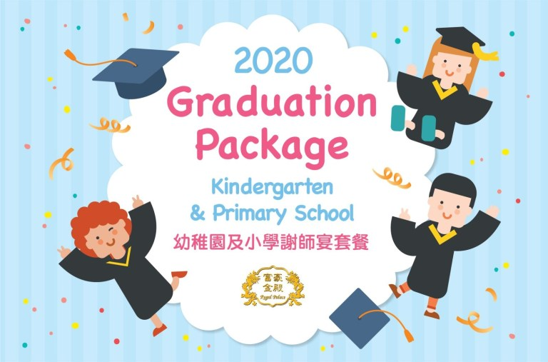 kindergarten and primary school graduation party at regal