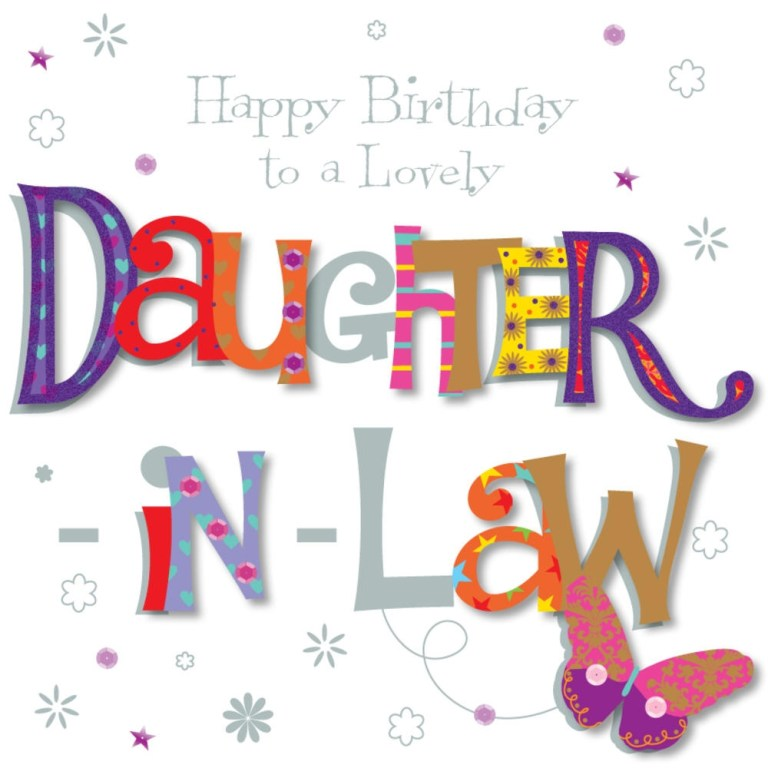 valentine card design happy birthday card for my daughter