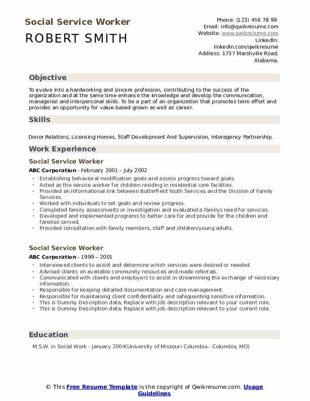 social service worker resume samples qwikresume