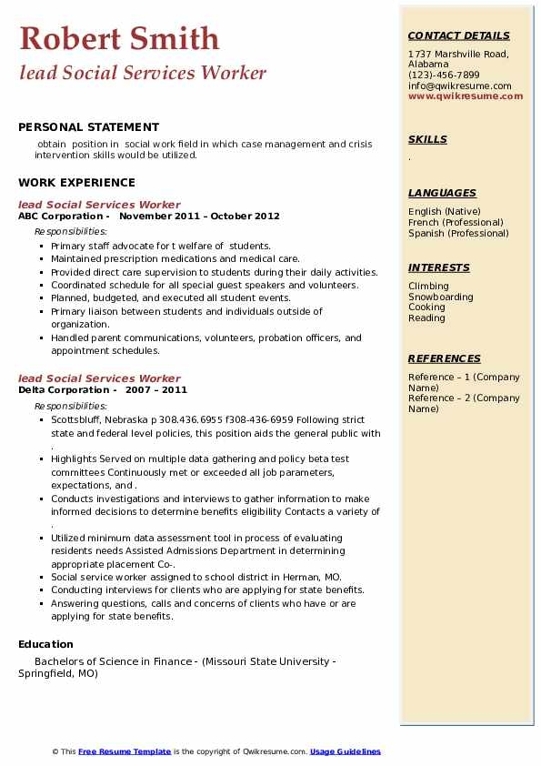 social services worker resume samples qwikresume
