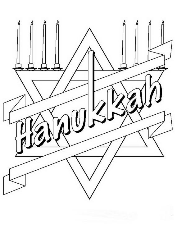 Hanukkah Coloring Pages Free Printables