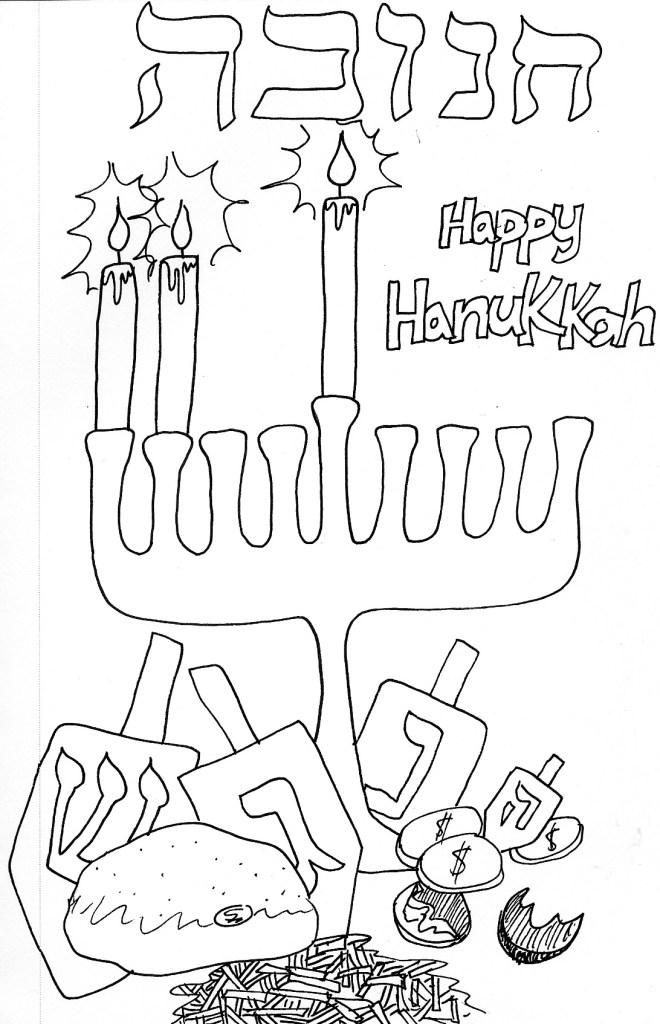 Hanukkah Coloring book