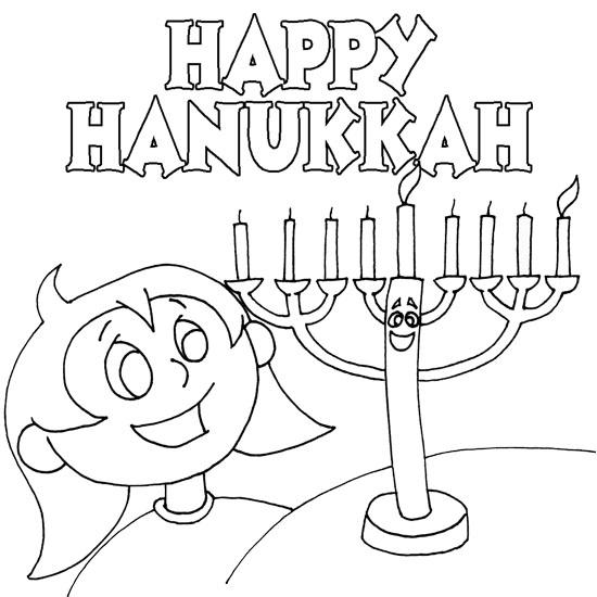 Printable Hanukkah Coloring Pages