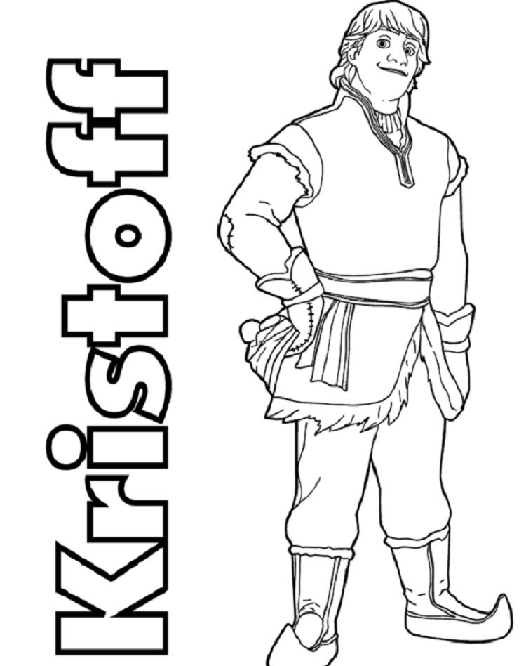 Frozen Kristoff Coloring Pages