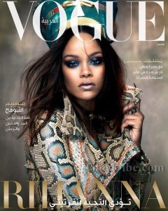 Rihanna's Fenty Beauty Covers Vogue Arabia & Earns $72m In Media Value
