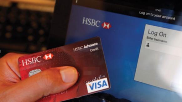 HSBC credit card login