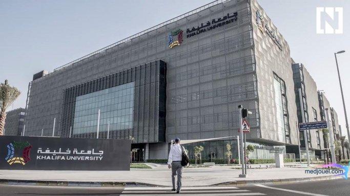 Fully Funded Khalifa University Graduate Scholarship