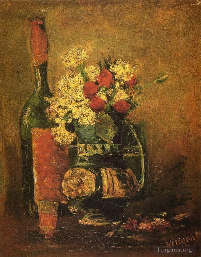 《Vase with Carnations and Bottle》 - 文森特·威廉·梵高的古董油畫作品的收藏,購買,賞析
