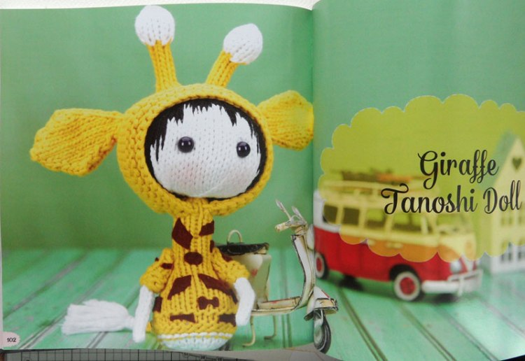 Knitted Toys by Tatyana Korobkova - tanoshi giraffe