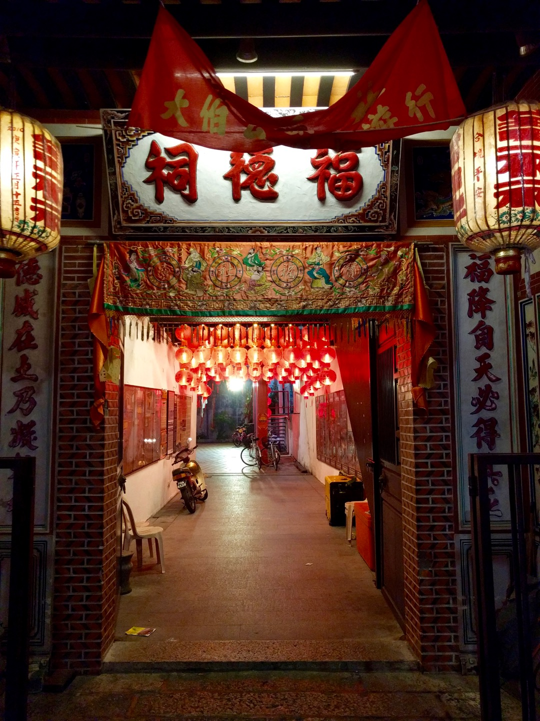Entrance to Hock Teik Cheng Sin, a Hokkien clan Temple in Lebuh Armenian, Penang