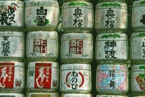 boite de riz