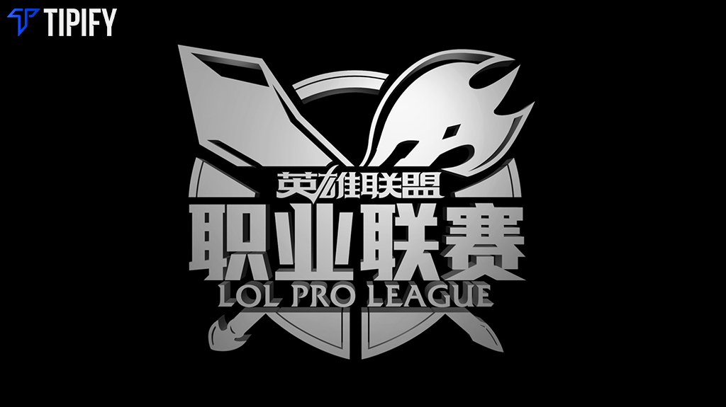 A Look At China's LPL Scene With Team We, FPX & RNG - Tipify