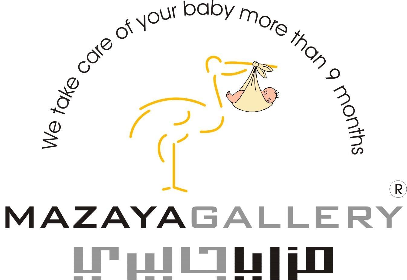 Mazaya Gallery In Rabieh Amman Jordan